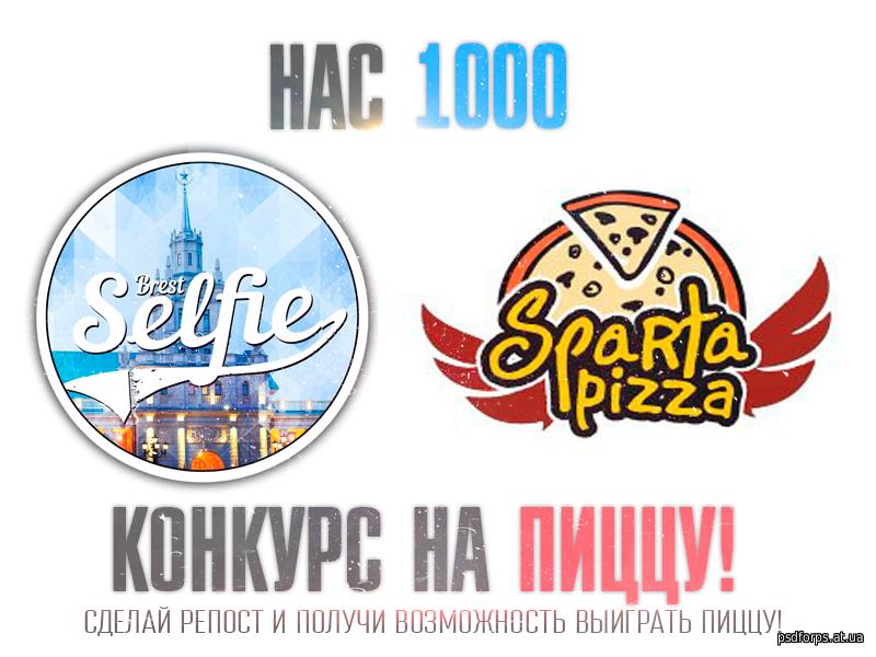Картинка для конкурса в группе ВК.: psdforps.at.ua/load/vse_dlja_photoshop/psd_88x31/avatarka_dlja...